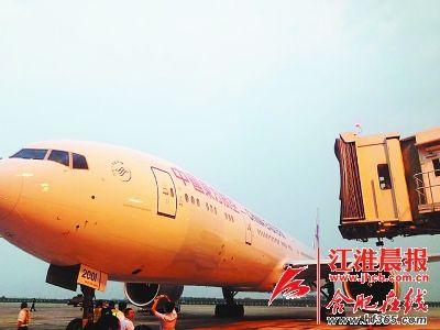 波音777-300ER客机抵达合肥。
