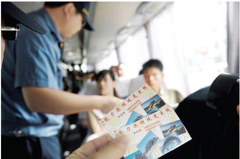 7月8日,相关部门对政务区专门运送传销人员的大巴进行查处
