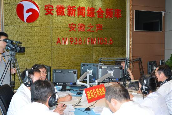 建行安徽省分行党委委员、纪委书记、副行长杨庆生率队参加《政风行风热线》节目