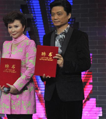 崔永元正式受聘安徽卫视 网友感慨:终于有工作