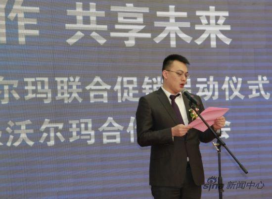 天翼电子商务有限公司市场合作部总经理助理刘卓致辞。