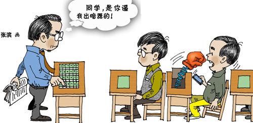 音乐老师在上课简笔画