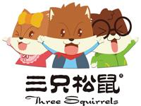 """詹氏""""恋上""""三只松鼠 双方共建坚果生态产业供应链"""