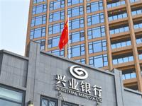 全新身份赞助上海国际马拉松赛事 兴业银行跨界营销有眼光