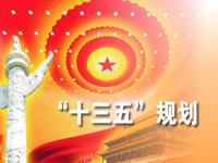 消费金融连受政策鼓励 美利金融刘雁南称迎来互金时代2.0