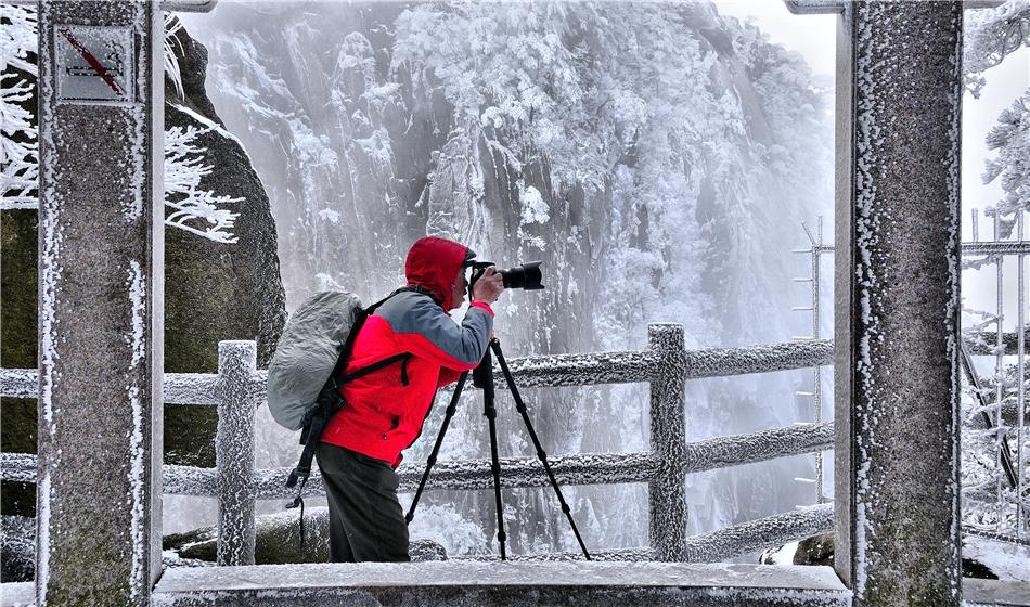 黄山冬雪 来源:黄山旅游股份公司