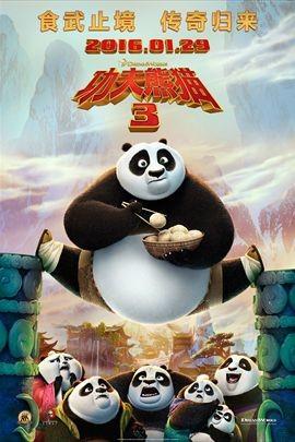 投资100元,即可获得《功夫熊猫3》电影票一张.最重要的是,高清图片