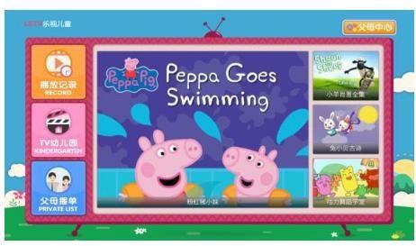 特色的tv幼儿园则为孩子的教育提供了最适合的课程表