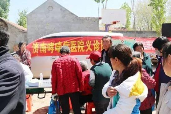 济南哮喘病医院联合第一书记精准扶贫帮扶工程在商河