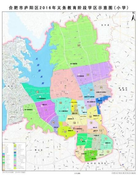 2016合肥学区划分方案公布