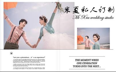 新娘婚纱照拍摄流程_...济南拍婚纱照首选广角摄影.-婚纱摄影拍摄流程