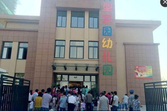 在喜庆的炮仗声中桃花工业园新型家园幼儿园隆重开园