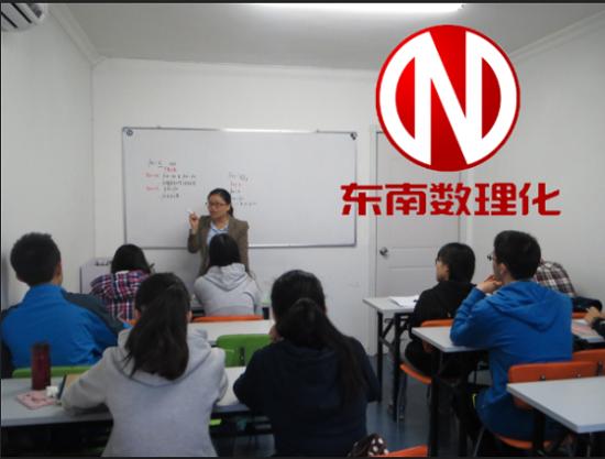 上海历史补习班化学中考辅导班学好初中这样著作化学化学图片