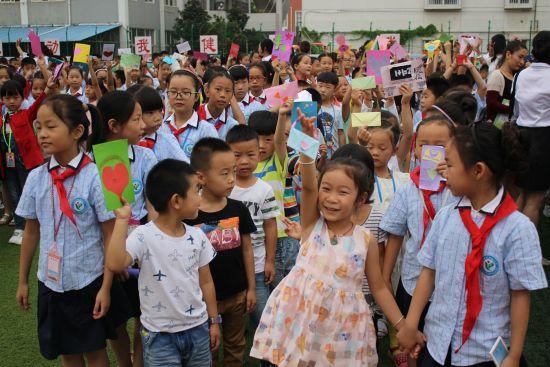 滁州市会峰小学举行一年级新生入学仪式图片