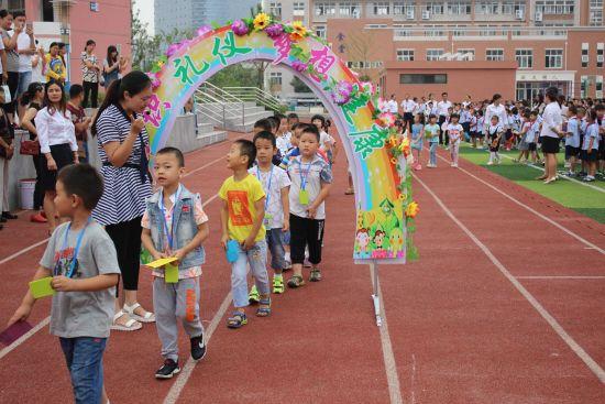 滁州市会峰小学举行一年级新生入学仪式