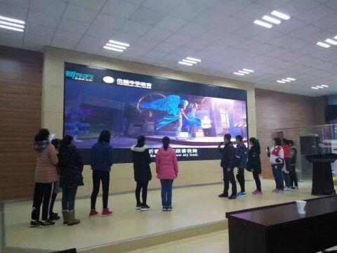 行知学校喜获瑶海区首届中小学英语电影配音大赛佳绩
