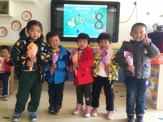启明星幼儿园:温暖三八 亲情传递