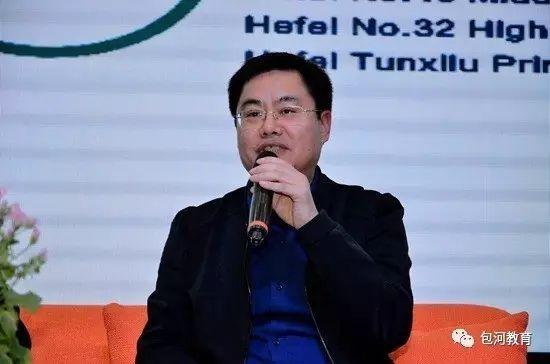 合肥工业大学附属中学素质教育中心主任 洪成旗