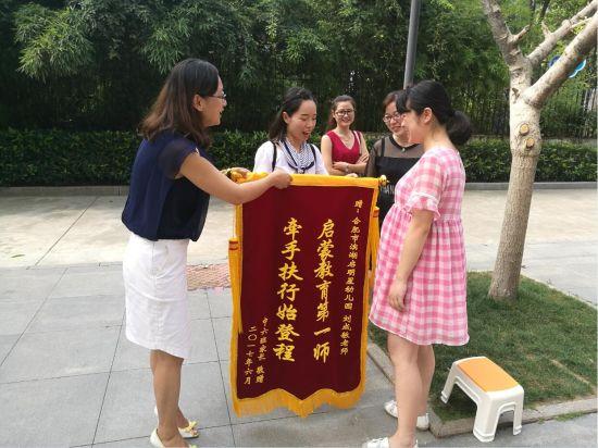 启明星幼儿园:教师情谊暖人心,家长感恩送锦旗