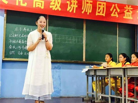 (儒学文化高级教师、徽语名师、广德县桃州一小李文校长国学示范课)