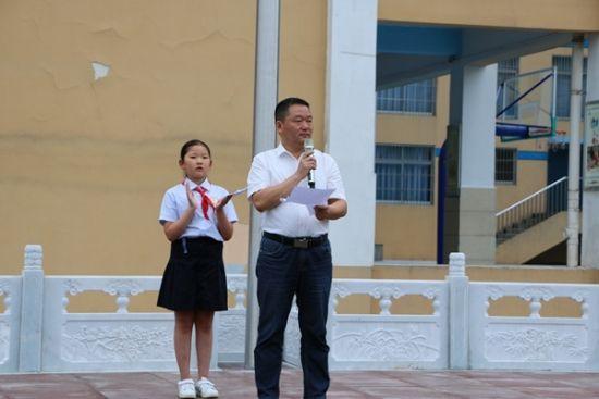 彭林校长为师生做开学动员