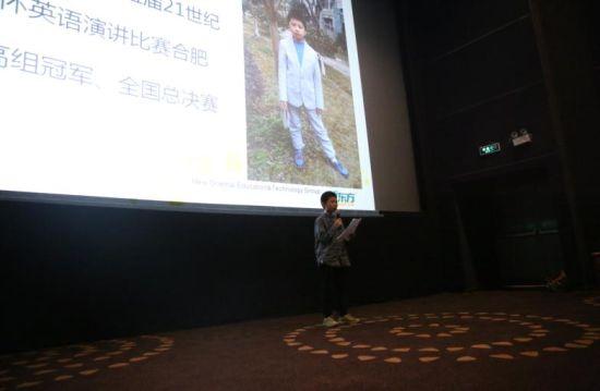 梦想从这里发声 第十六届中国日报社 21世纪·