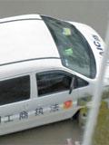 休宁市民网络直播公车私用