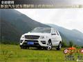 http://slide.ah.sina.com.cn/auto/slide_41_30000_74507.html