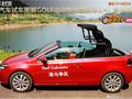 新浪汽车试车图解Golf运动型敞篷轿车1.4T豪华型