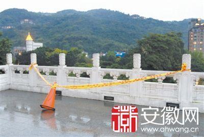安徽游客台北坠亡系拍照时因地面湿滑坠落