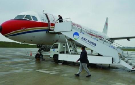 九华山机场昨成功试飞