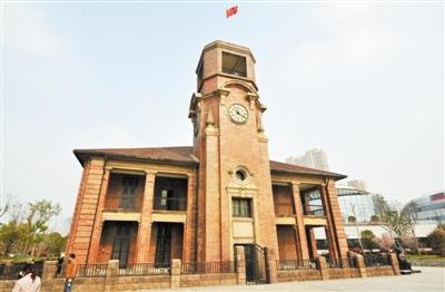芜湖老海关大楼