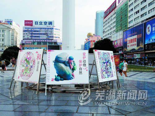 步行街又添公益宣传画