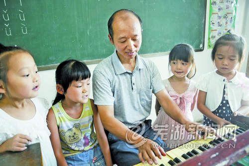 一个教师和四个娃的故事