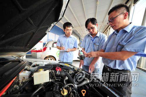 打造中国电动汽车之梦