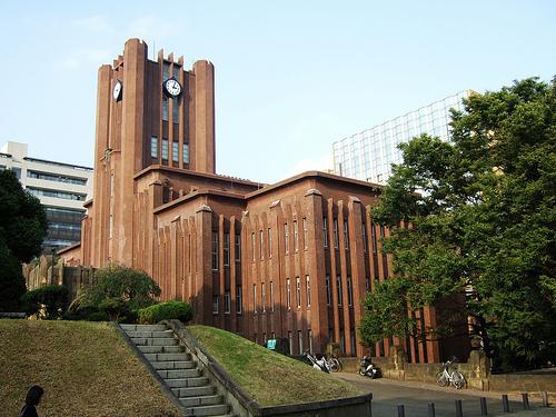 世界大学排行榜东京大学世界第23亚洲居首