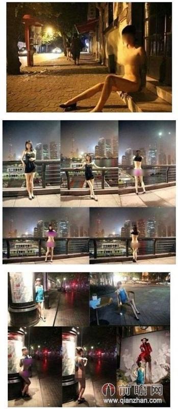 上海闹市裸拍女搔首弄姿被指酒后乱性