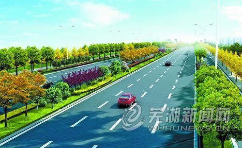 江北和谐大道新建工程昨日开工