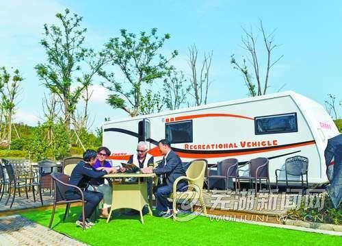 奇瑞龙山房车露营体验公园将面世