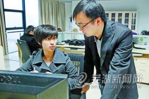 """""""特色中国·芜湖馆""""走红淘宝网"""
