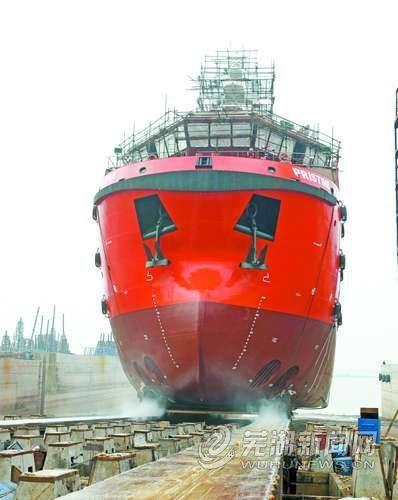 芜湖造海洋石油平台供应船顺利下水