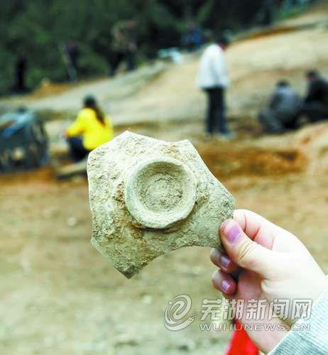 繁昌窑遗址保护性发掘