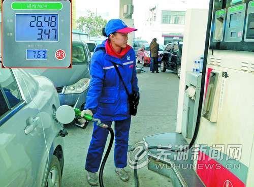 国Ⅳ汽油开卖首日