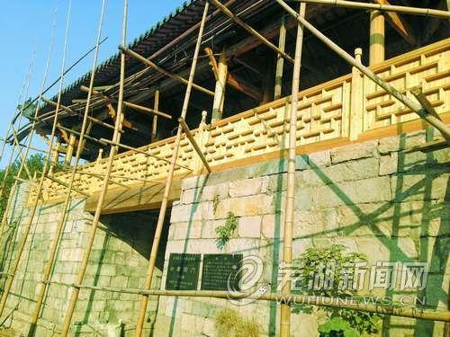芜湖古城一期项目拟于明年开建