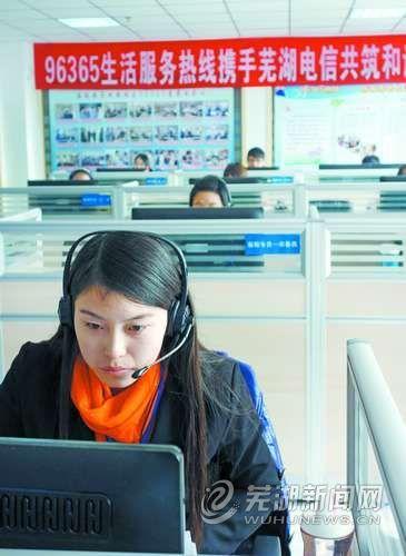 芜湖养老:96365服务居民
