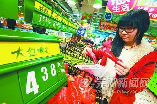 """""""1元菜""""又现菜市场"""