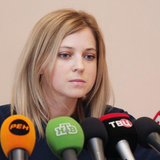 克里米亚美女检察官纳塔莉娅遭到乌克兰通缉