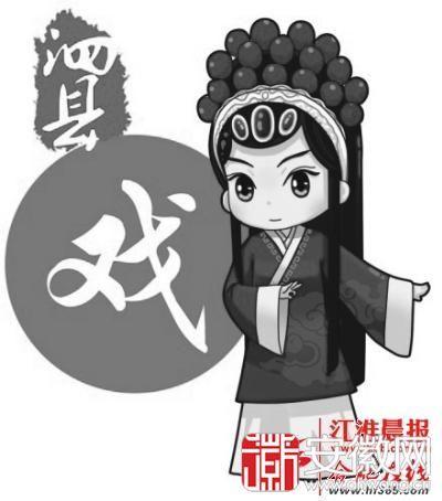 社会小伙动漫图片-宿州小伙创作各县区漫画人物宣传家乡 引网友点赞