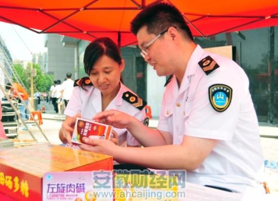 安徽食品安全宣传周启动 八大食品儿童不宜多吃
