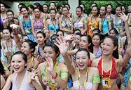 大学生美女训练营选拔